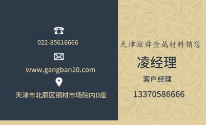 http://image.gangban10.com/upload/image
