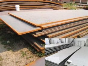 长春红锈镂空钢板下游需求仍不见放量