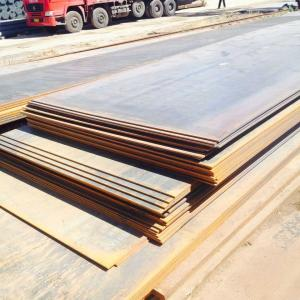 安庆红锈镂空钢板市场过节气氛愈加浓厚