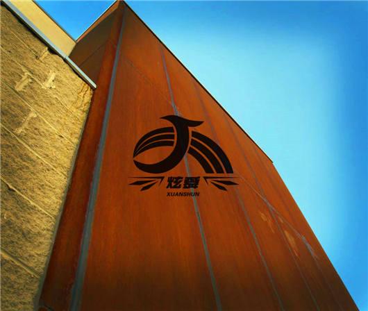 上海红锈镂空钢板:市场出现不理性下跌位价格成交回暖