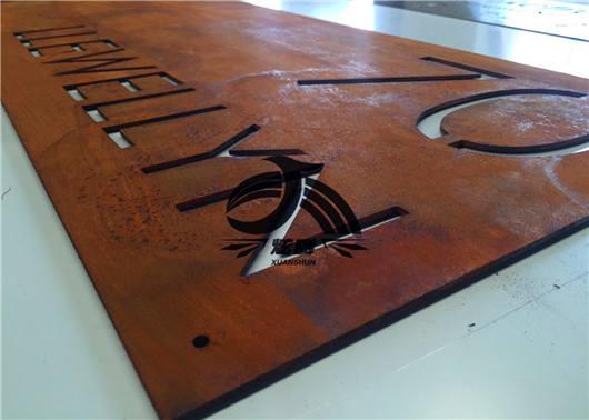 石家庄耐候钢板做锈:价格较高采购接货风险较大继续观望